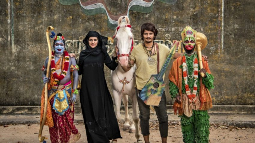 Excellent Social Movie In Telugu. Try Today! Gypsy